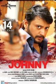 Johnny (2018)