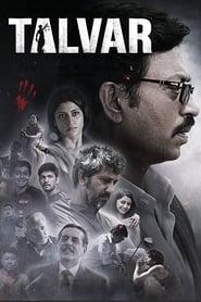 Poster Talvar 2 2020