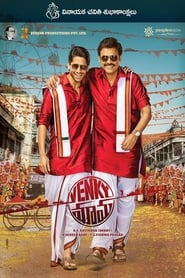 Venky Mama (2019) DVDScr Telugu Full Movie