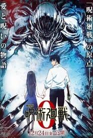 Jujutsu Kaisen 0: The Movie