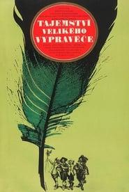 Tajemství velikého vypravěče (1972)