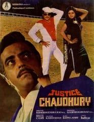 Justice Chaudhury 1983