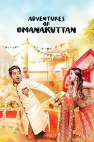Adventures of Omanakuttan (Malayalam)