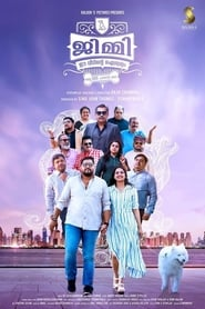 Jimmy Ee Veedinte Aiswaryam (2019) Malayalam Full Movie Watch Online