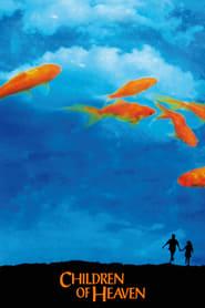 Poster Children of Heaven 1997