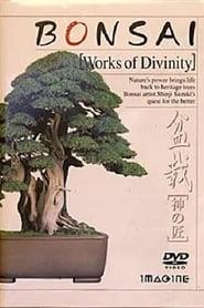Bonsai-Works of Divinity (1999) Oglądaj Film Zalukaj Cda