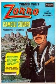 Zorro Kamçılı Süvari 1969