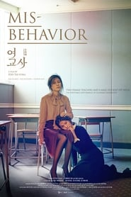 Misbehavior / Yeo-gyo-sa (2017) Watch Online Free