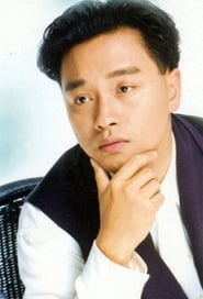 Leslie Cheung
