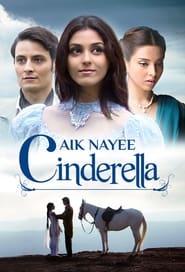 Aik Nayee Cinderella 2012