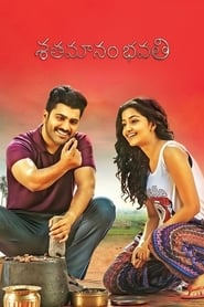 Shatamanam Bhavati (2017) 1080P 720P 420P Full Movie Download