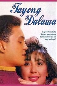 Watch Tayong Dalawa (1992)