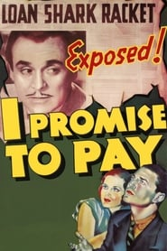 I Promise to Pay