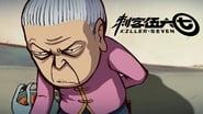 Scissor Seven - Season 1 Episode 5 : Killing a Domineering Grannie