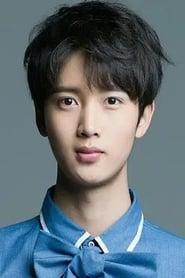 Chen You Wei