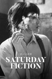 Poster for Saturday Fiction