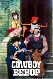 Cowboy Bebop: Season 1