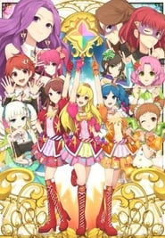 Aikatsu!: Season 1