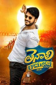 Tenali Ramakrishna BA.BL 2019 Movie Download Dual Audio [Hindi & Telugu] WEB-DL 480p, 720p & 1080p | GDrive & Torrent File