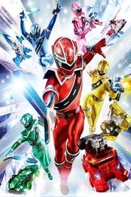 Super Sentai - Denshi Sentai Denziman Season 44