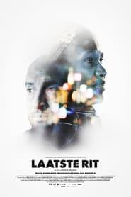 Last Ride (2020)