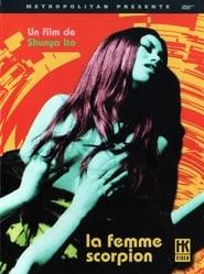 Voir La Femme Scorpion en streaming complet gratuit | film streaming, StreamizSeries.com