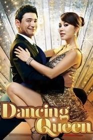 مشاهدة فيلم Dancing Queen 2012 مترجم أون لاين بجودة عالية