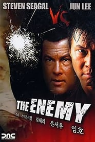 The Enemy 2004
