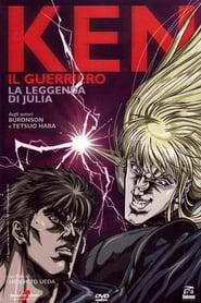 Ken il guerriero – La leggenda di Julia