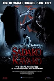 Image Sadako vs Kayako