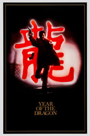 Poster Year of the Dragon 1985