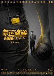 命运速递.Fate Express.2015