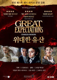 Great Expectations sur Streamcomplet en Streaming