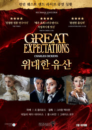 Great Expectations streaming sur Streamcomplet