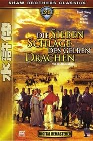 Die sieben Schläge des gelben Drachen 1972