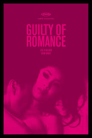 Guilty of Romance [2011]