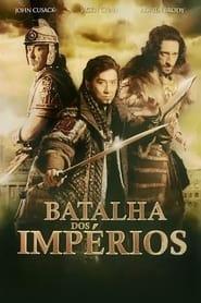 Batalha dos Impérios