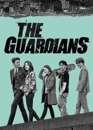 Serie streaming | voir The Guardians en streaming | HD-serie