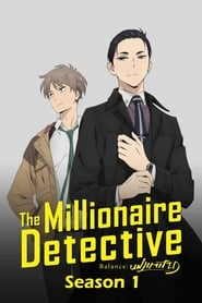 The Millionaire Detective – Balance: UNLIMITED Season 1 Episode 4