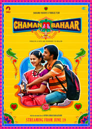 Chaman Bahar (2020) Hindi Full Movie