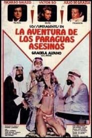 La Aventura de los Paraguas Asesinos 1979