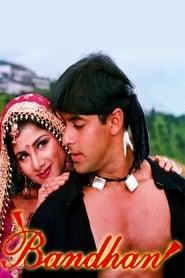 Bandhan (1998) Hindi