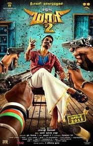 Maari 2 Tamil Full Movie Watch Online