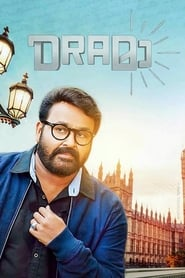 Drama (2018) DVDRip Malayalam Full Movie Watch Online Free