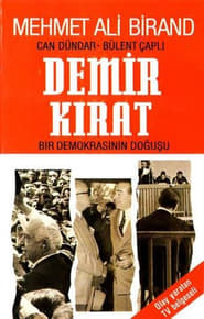 Demirkırat: Bir Demokrasinin Doğuşu 1991
