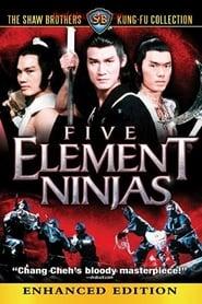Five Element Ninjas (1982)