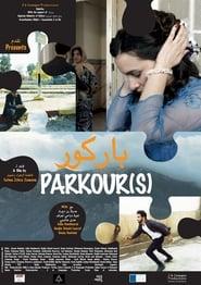 Parkour(s) (2020)