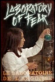 Le laboratoire de l'angoisse (1971)