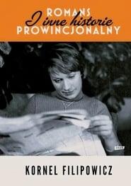 Romans prowincjonalny 1977