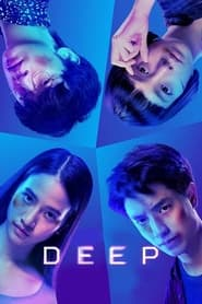 Poster Deep 2021